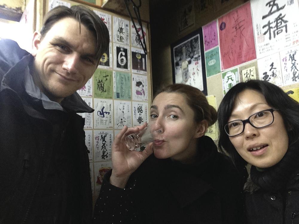 Sake! Japan